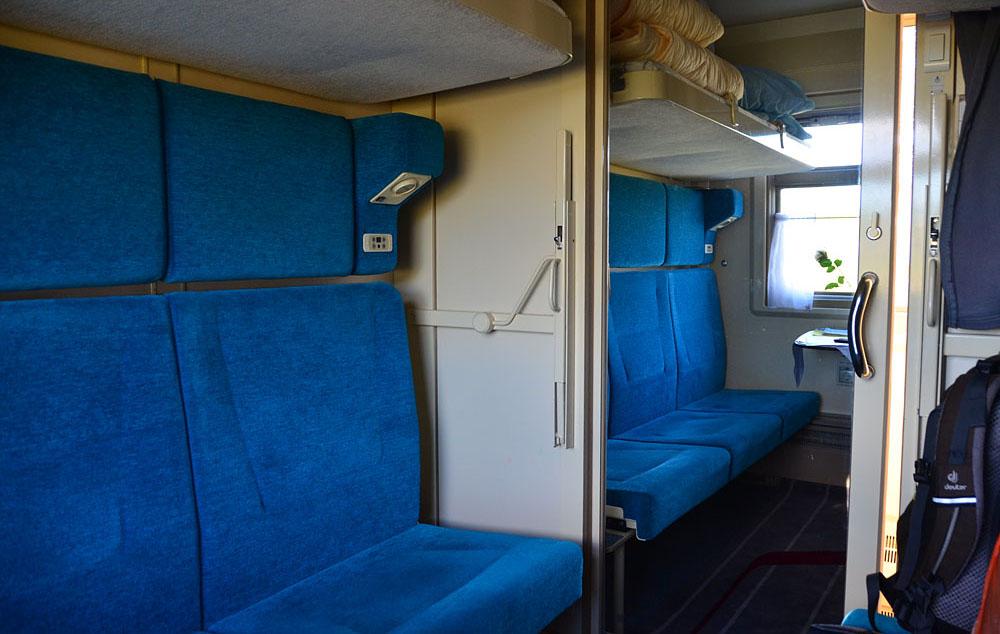 Балтийский Экспресс. Купейный вагон